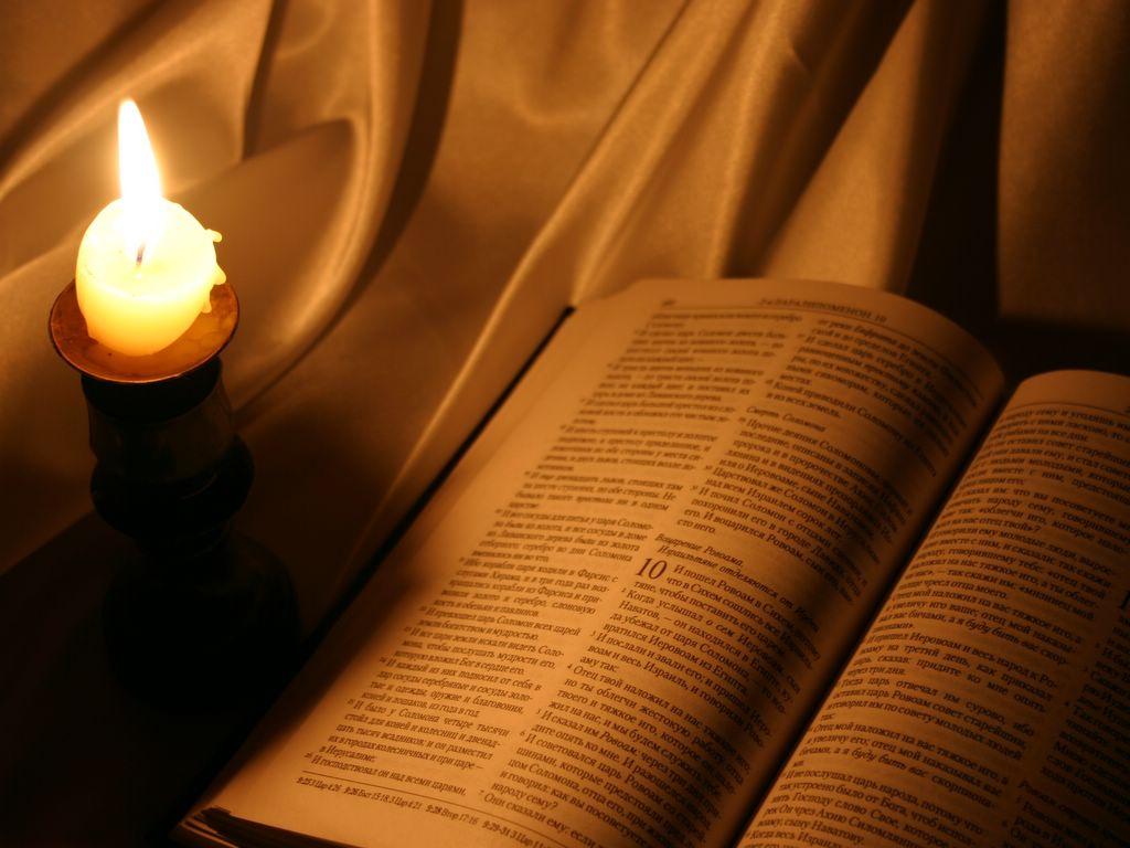 библия онлайн слушать ветхий завет читать
